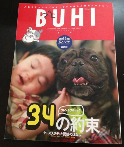 buhi_top.jpg